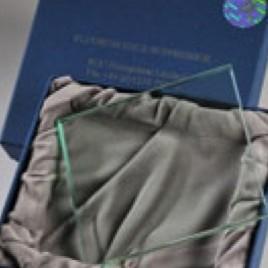 SDC Fluorescence Suppressor