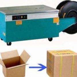 Carton Packing Machine Model :YZDB-1 In Bangladesh