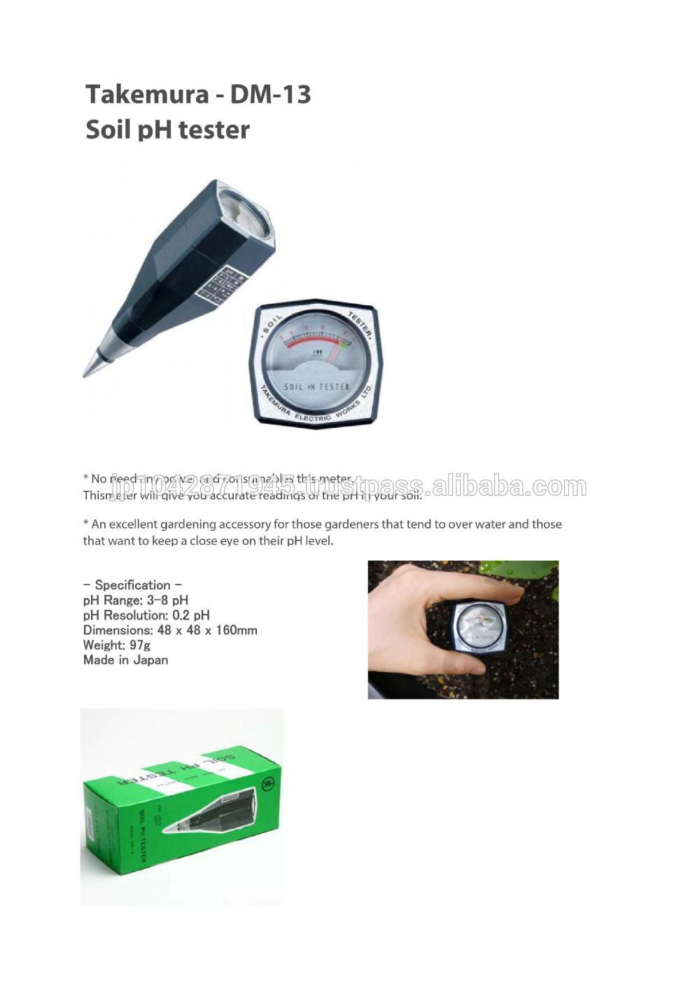 Takemura Soil PH Meter DM 15 sell in Bangladesh Importer