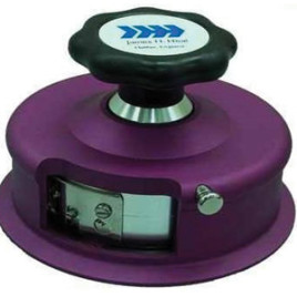 GSM Cutter JAMES H. HEAL 100 cm ² X 5mm depth of cut Provided